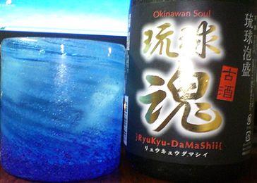 琉球魂 古酒40度